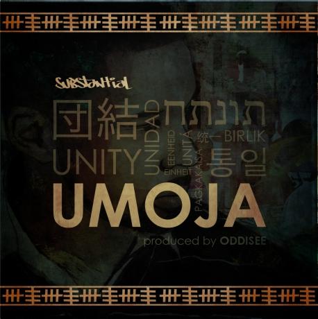 UMOJA Cover
